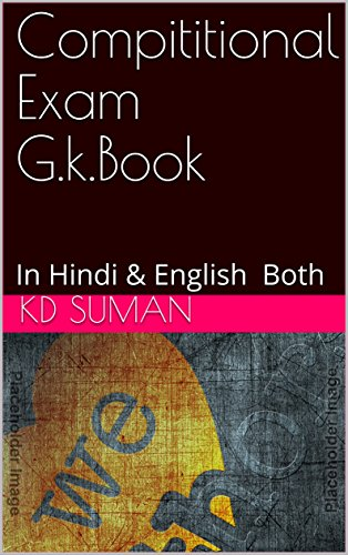 Kd Prasad Ebook
