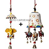 Jaipuri Haat HandCrafted Paper Mache Big Bell Along With Ganesh Decorative Hanging For Wall Home/Garden Decoration