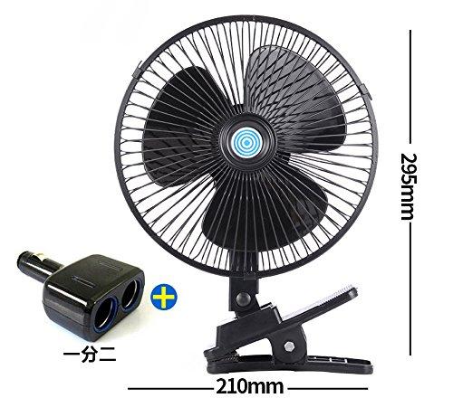 Auto Fan 12V 24V Volt Automobil-Fan Big LKW klein Fan Big Wind Power Mini Deckenventilator 25,4cm 24V Metall silber Vier Blätter, 20,3cm 24V schwarz Clover