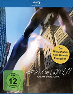 Evangelion: 1.11 - You are (not) alone. [Blu-ray]