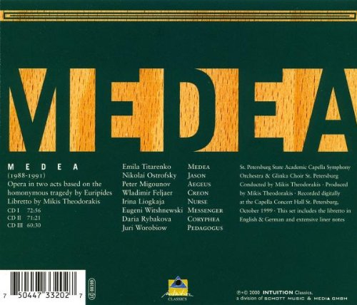 Theodorakis : Medea (opéra). Titarenko, Feljaer.