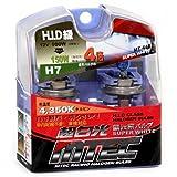 MTEC Hochleistungs-Leuchtmittel, H7, 100 W, Superweiß, mit Xenon-Effekt, aus Echtglas