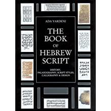 The Book of Hebrew Script: History, Paleaography, Script Styles, Calligraphy & Design
