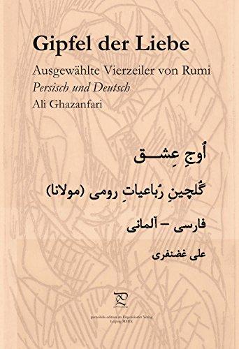 Gipfel Der Liebe Ausgewahlte Vierzeiler Von Rumi In Persisch Und Deutsch Ebook Ali Ghazanfari Amazon De Kindle Shop