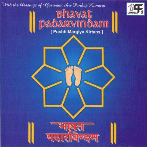 Bhavat Padaravindam
