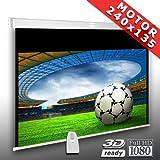 Motorleinwand SlenderLine 240 x 135cm (BxH) - 16:9 Format - 2D/3D - FULL-HD - 4K Ultra HD - Beamer Leinwand inkl. Funkfernbedienung