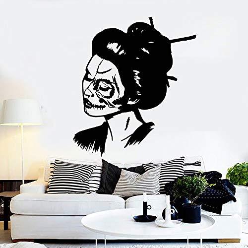 Geisha Schädel Mädchen Gesicht Asiatische Japanische Frau Vinyl Wandtattoo Wohnkultur Wohnzimmer Kunstwand Wandaufkleber Geschenk 43 * 48 cm (Asiatisch Gesicht Produkte)