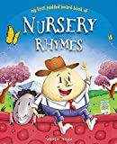 #8: My First Padded Board Books of Nursery Rhymes: Illustrated Traditional Nursery Rhymes