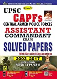 UPSC Central Armed Police Force Assistant Commandant Exam Solved Papers - 2180