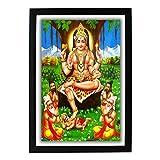 #7: God Dakshinamurthy HD Photo Frame/Dakshinamoorthy / Dakshinamurty/Positive Vibes/High Definition Digital Photo Print/Poster / Shree Ganesh Enterprise Gifting Solutions / 22.5X1x32.5 cm