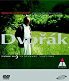 """Dvorak: Symphony No. 9 """"From the New World"""" & The Water Goblin  [DVD-AUDIO]"""