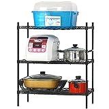 WENZHE Küchenregal Küche Ablage Regal Zuhause Bad Aussortieren Metall Material, 3 Etagen, 60x30x70cm (größe : 60x30x70cm)
