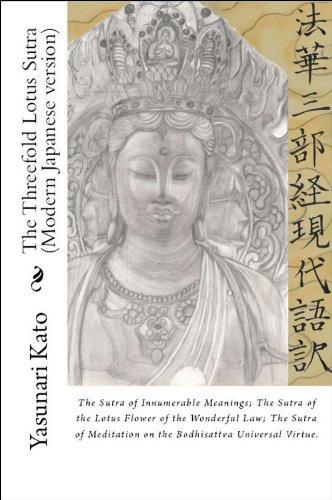 The Threefold Lotus Sutra (Modern Japanese version)