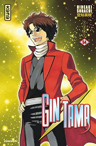 Gintama Edition simple Tome 54