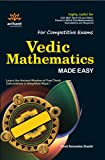 For Competitive Exams Vedic Mathematics MADE EASY