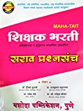 MAHA TAIT Shikshak Bharti Abhiyogita va Buddhimatta Sarav Prashanasanch