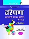 Haryana SSC Exam Guide