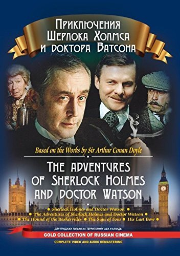 The Adventures of Sherlock Holmes & Doctor Watson