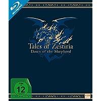 Tales of Zestiria - Dawn of the Shepherd - OVA