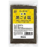 sal y pimienta negro Org?nica de Osawa