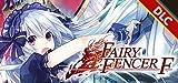Fairy Fencer F: Swimwear Set [PC Code - Steam]