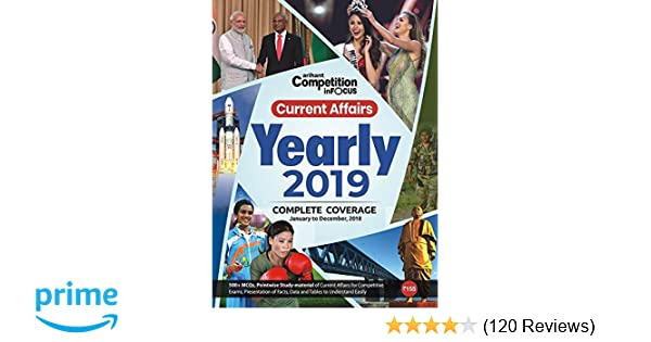 Current Affairs Yearly 2019: Amazon in: Arihant Experts: Books