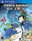 Digimon Story Cyber Sleuth Hacker s Memory (ASIA IMPORT : ENG SUBS) - PS VITA medium image