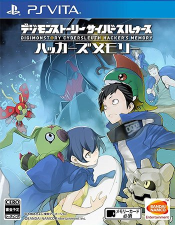 Digimon Story Cyber Sleuth Hacker's Memory (ASIA IMPORT : ENG SUBS) - PS VITA (Sonic Memory-spiel)