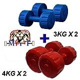 #6: MFITTCombo PVC MULTICOLOUR Dumbell t 3Kg-1pair +4Kg-1pair,