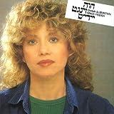 Chava Alberstein Sings Yiddish -