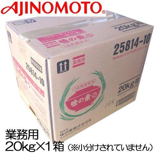 caja-s-20-kg-comercial-de-ajinomoto