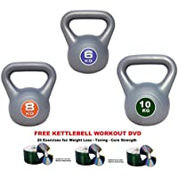 UK Fitness Kettlebells Vinyl Kettlebell Sets Kettle bells Includes Kettlebell Workout DVD