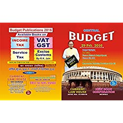 The Central Budget 2016-17 by Arun Jaitley - ENGLISH EDITION