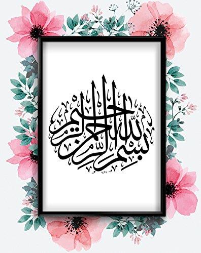 Bismillah Hirrahman Nirrahim V5 Ramadan Islam Eid Calligraphy Poster A4 A3 A2 A1