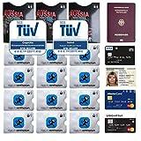 15x MOTR TM anti RFID Confezione formato famiglia: 3x Passaporto Italiani, 12x Protettiva per carte di credito, di debito e d'identità. Custodie con protezione RFID NFC per proteggere i dati sensibili!