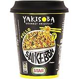 Saikebon Noodles Istantanei di Farina di Frumento, Condimento di Salsa di Soia, Verdure e Carne di Pollo - 93 gr