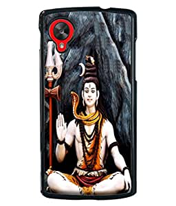 Fuson Designer Back Case Cover for LG Nexus 5 :: LG Google Nexus 5 :: Google Nexus 5 (Lord Shiva Trinetra Bhagwan Destructor)