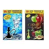 #8: Indian Home Decor Brain Freezer & Double Apple Hookah Flavour (Pack of 2)