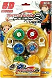 #9: Toyzsatation 5D System Beyblade Stadium Battle With 4 Beyblades & 2 Launchers