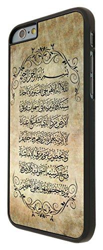 176-Ayat AL KURSI Musulmane Logo Sentence Believe Allah Coque iPhone 66S 4.7Design Fashion Trend Case Back Cover Métal et Plastique-Noir