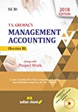 ISC Management Accounting Along With Project Work (Section B) by T.S. Grewal (2018-19 Session)