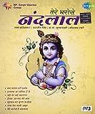#6: Tere Bharose Nandlal