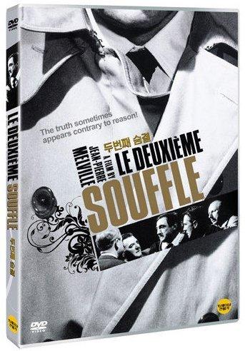 Der zweite Atem (1966) Region alle DVD (Region 2 Compatable) a.k.a Second Wind / der Regie von Jean Pierre Melville.starring Lino Ventura
