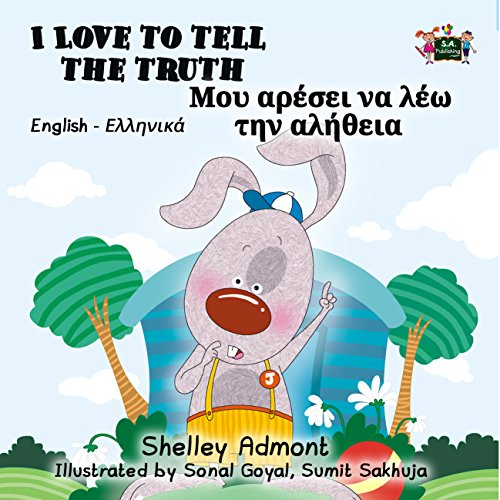 I Love to Tell the Truth  (English Greek Bilingual Collection) (English Edition)