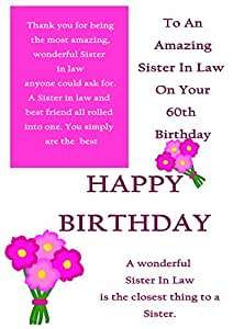 Sister In Law 60th Birthday Card With Removable Laminate Amazonco