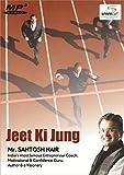 Jeet Ki Jung (Set of 1)