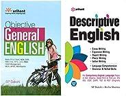 Objective General English + Descriptive English (Set of 2 books)