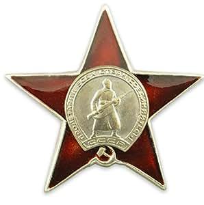 Accessoires (URSS Union soviétique de Russie afin de la Collection Military Star Rouge (trois rivets 1941 (historique d'ordre très populaire, revers broches) Copie