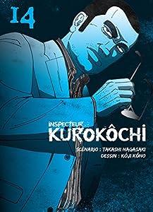 Inspecteur Kurokôchi Edition simple Tome 14
