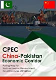 CPEC: China Pakistan Economic Corridor